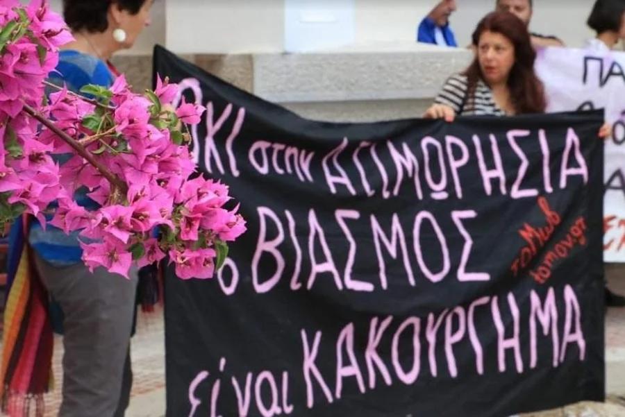 Κω δίκη 19χρονη ΑμΕΑ κατηγορούμενος αλβανός Τοπαλούδη πανό πανελλαδικό σωματείο γυναικείων δικαιωμάτων «το μωβ»