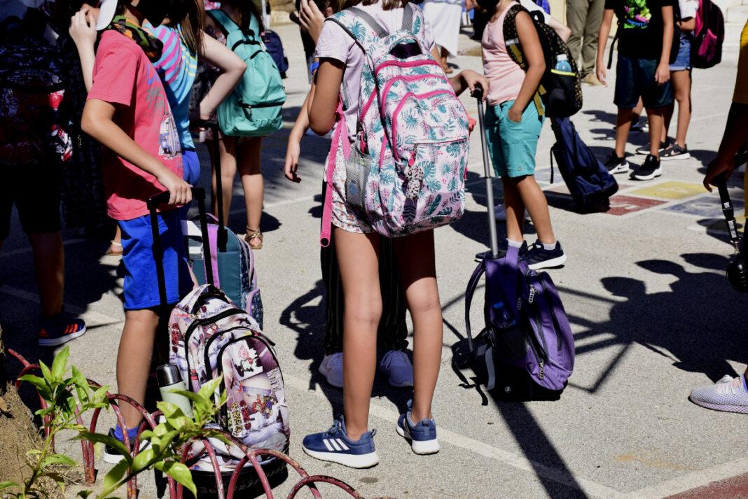Σχολείο - παιδιά