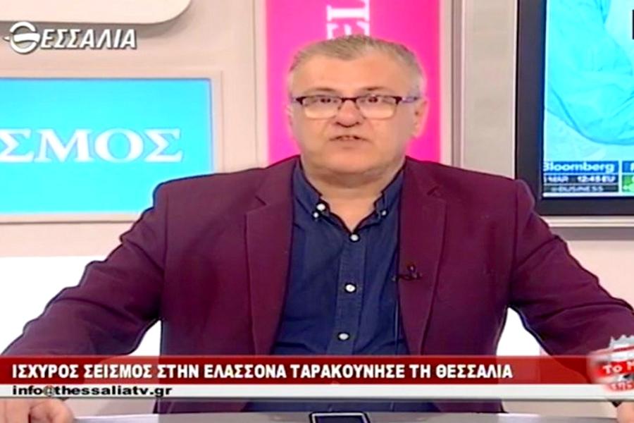 Ακλόνητος ο δημοσιογράφος την ώρα του σεισμού στη Θεσσαλία - Το βίντεο που έγινε viral