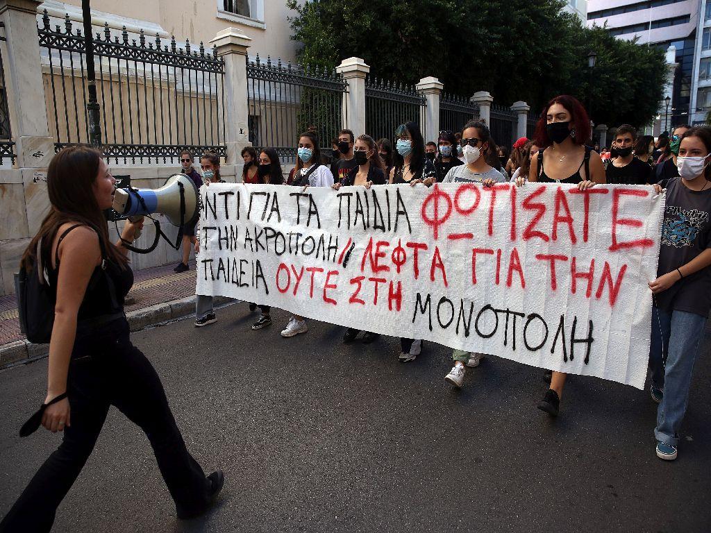 διαδήλωση μαθητές