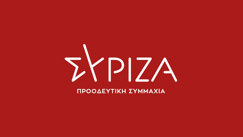 SYRIZA LOGO GIA ANEBASMA