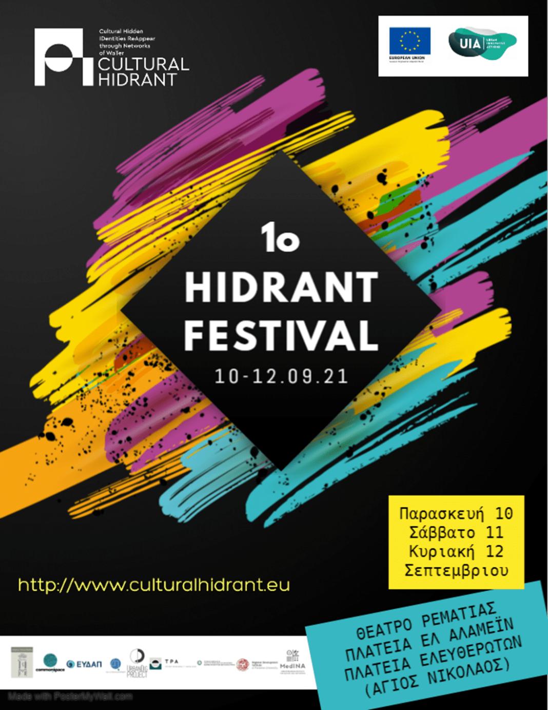 HF poster