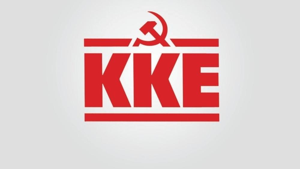kke logo 5